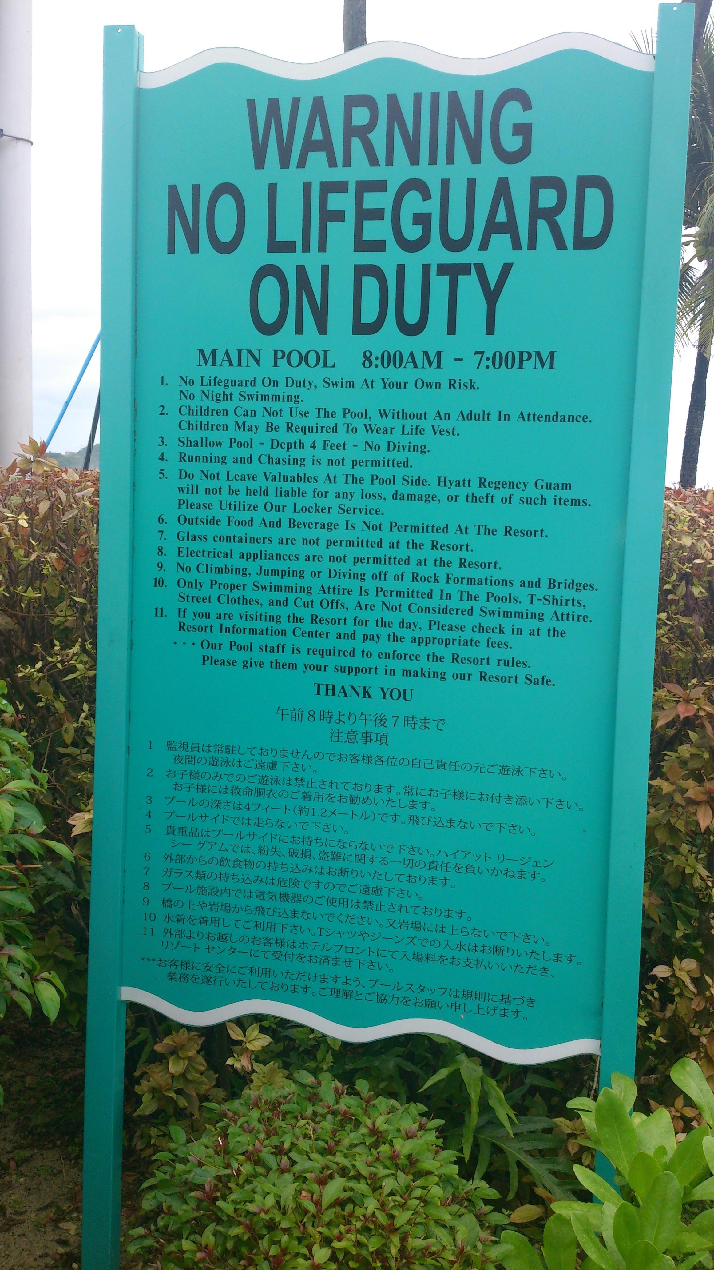 Guam ハイアットのプールの看板