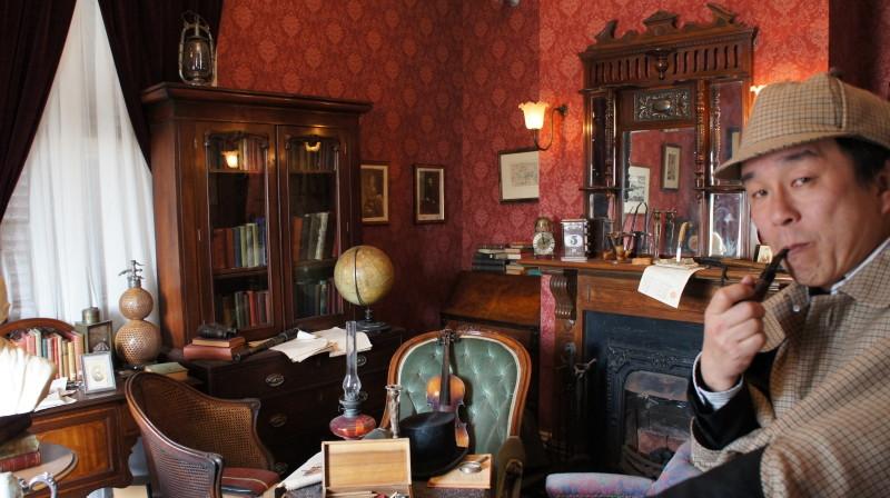 シャーロック ホームズの部屋