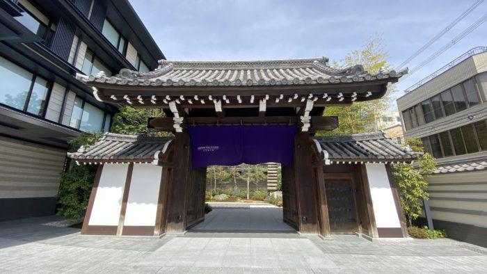 Hotel The Mitsui Kyoto 梶井宮門(かじいみやもん)